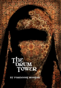 drum tower cover