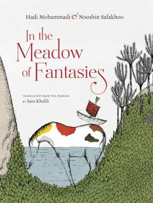 In The Meadow of Fantasies cover