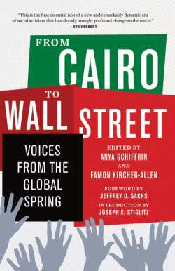 From Cairo to Wall Street Cover