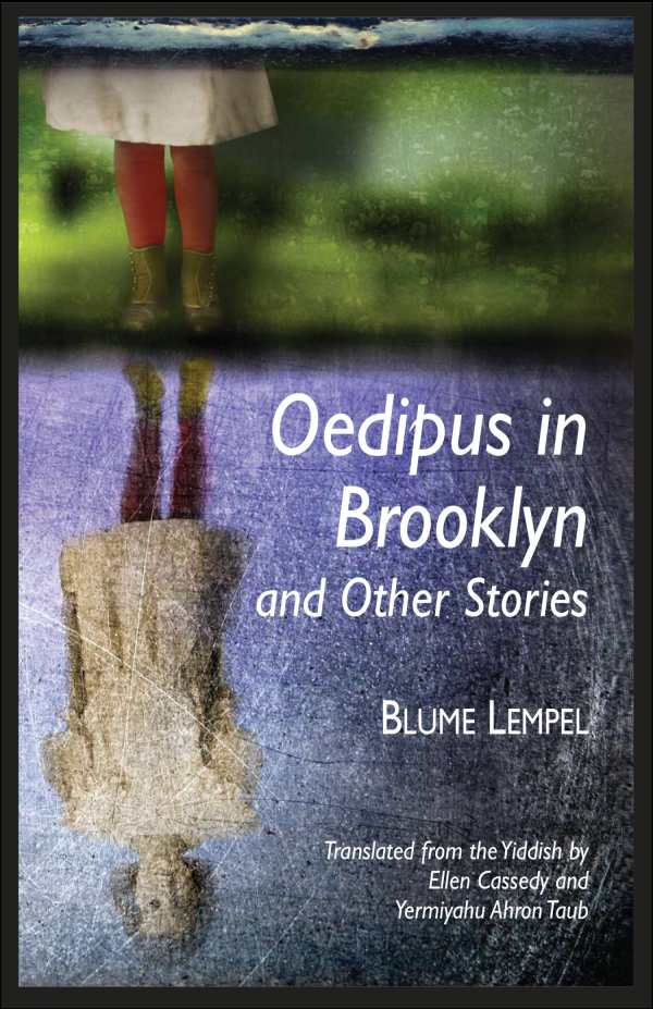 Image result for Blume Lempel, Oedipus in Brooklyn and Other Stories