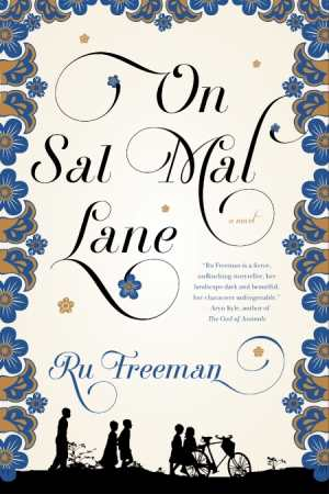 On Sal Mal Lane book cover