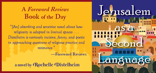 """""""Jerusalem as a Second Language"""" ~ Book of the Day"""