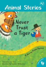 Never Trust a Tiger Cover